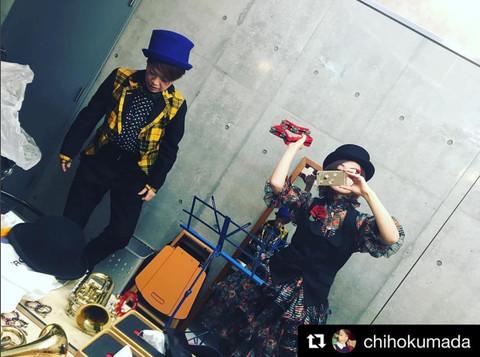 Marikochiho